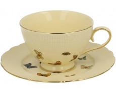 Filiżanka porcelanowa w motylki na prezent